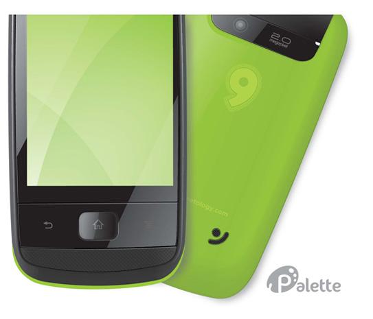 Palette - (RRP) RM399